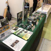 第11回大田区加工技術展示商談会で六角生爪カメチャックを展示