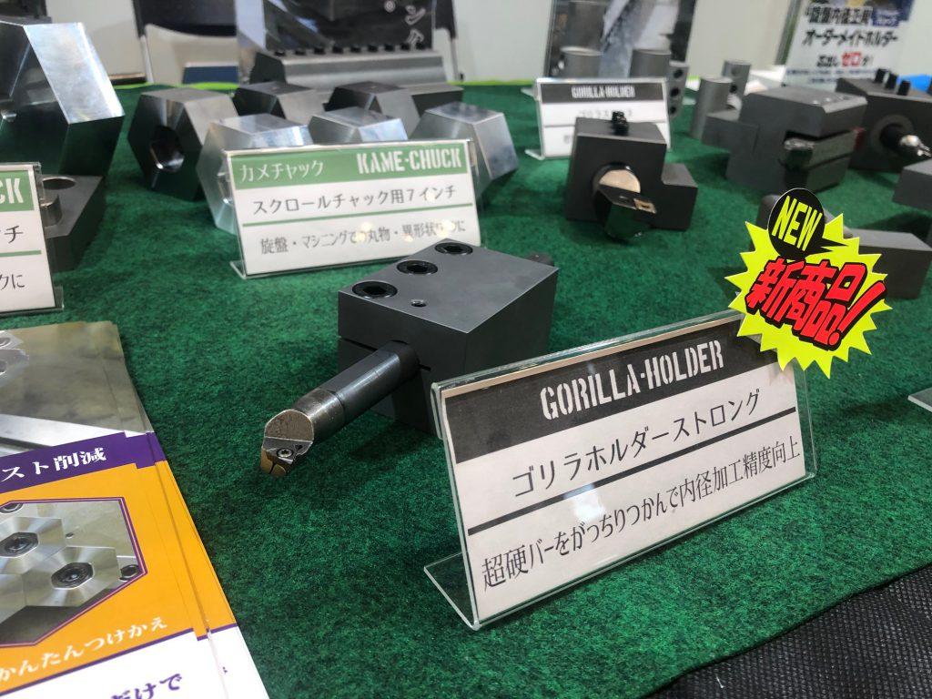 新製品ゴリラホルダーストロング|超硬バーをがっちりつかんで内径加工精度向上