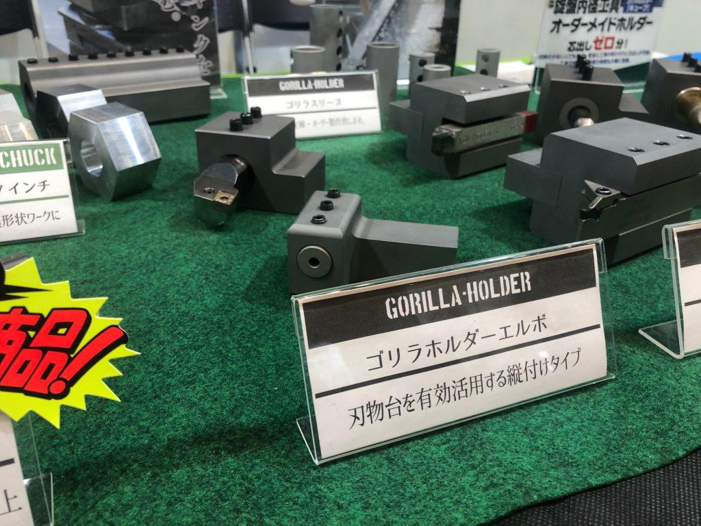 ゴリラホルダーエルボ|刃物台を有効活用する縦付けタイプ