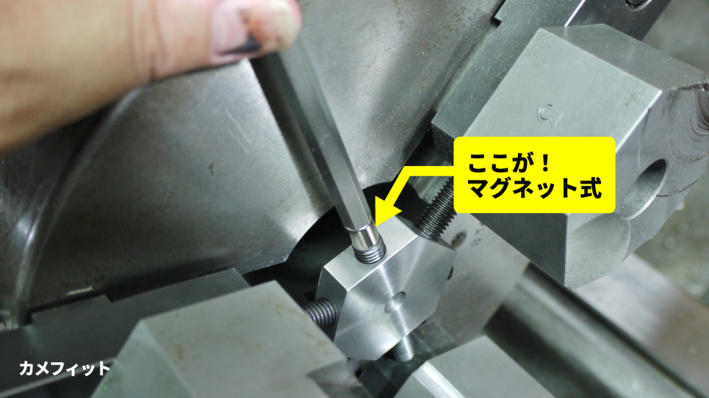 生爪成型微調整冶具カメフィットの図解